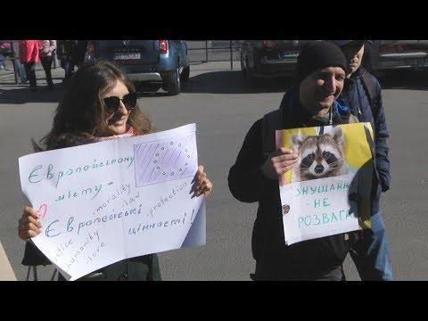 UA: Тернопіль: Тернопіль проти контактних зоопарків