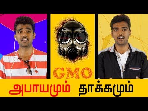 பா.ஜ.க, காங்கிரஸின் ரெட்டை வேஷம்! - அம்பலப்படுத்தும் GMO   Joker Show