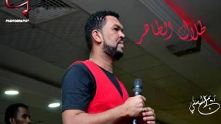 طلال الطاهر  - دا منو