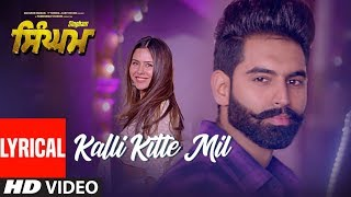 Singham: Kalli Kitte Mil Lyrical Video Song | Parmish Verma | Sonam Bajwa | Kulwinder Dhillon
