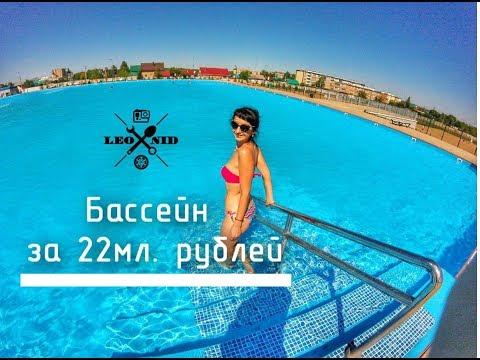 Новый бассейн в Азнакаево за 22 миллиона рублей