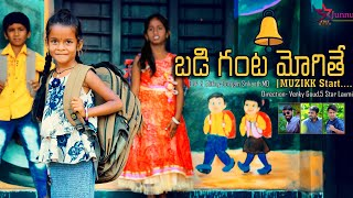 #junnu#Laxmi //junnu videos//junnu comedy//village comedy video//