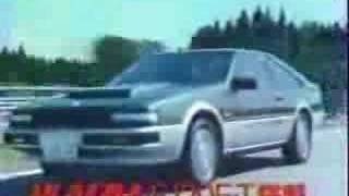 S12シルビアデビュー当時のCM.