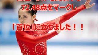 2016.2.18(木)台湾で開催されているフィギアスケートの国際大会! 初日、宮原...