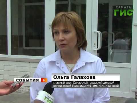 Детская больница №2 Астана