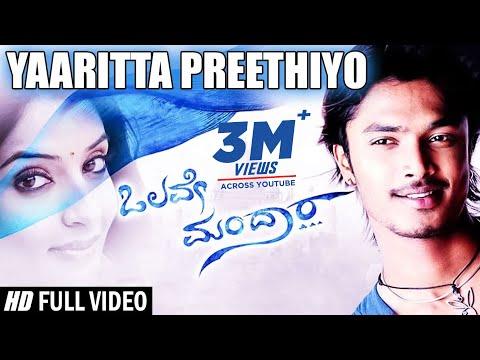Kannada Hit Songs | Olave Mandara - Yaaritta preetiyo