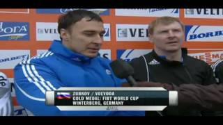 Зубков и Воевода - чемпионы Европы 2011