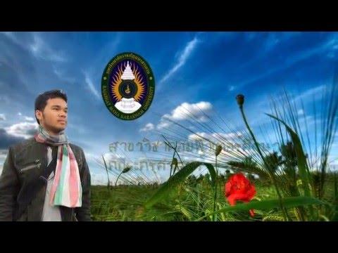 ตัวอย่างวีดีโอแนะนำตัวMicksuriya2 720p