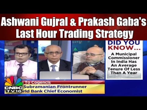 Closing Bell | Ashwani Gujral & Prakash Gaba's Last Hour Trading Strategies (13th March) | CNBC Tv18