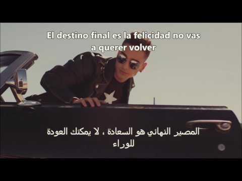 Maluma - Carnaval (مترجمة)
