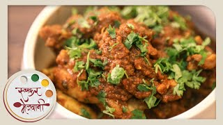 Chicken Curry - Simple Recipe By Archana - Indian Style Non Vegetarian Dish In Marathi