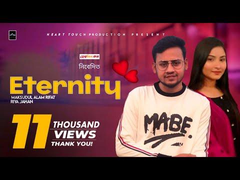 Bangla Romantic Short Film   Eternity   Mahmudul Hasan Milon   ShortFilm