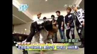 Download Video Tao & LuHan funny moment in a Taïwanese game show. [EXO-M] MP3 3GP MP4