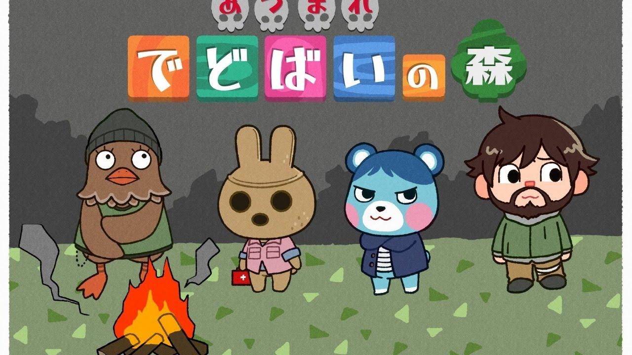 生放送【DBD】ちょっとデッドバイデイライト(PS4)