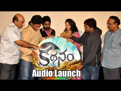 Kathanam Movie Audio Launch | Latest...