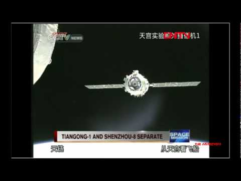 TIANGONG1 & SHENZHOU8 CONDUCT 2ND DOCKING POSSIBLE UFO FLY BY