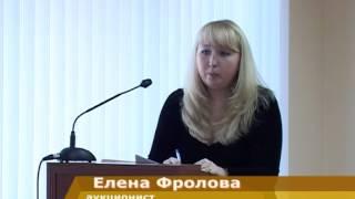 Аукцион по продаже земельных участков(, 2013-12-03T18:04:10.000Z)