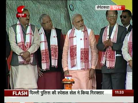 PM inaugurates Gas Cracker Project, Wax Plant in Assam
