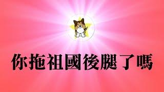 中国江苏省贫困人口仅剩17个,美国贫困人口4000万|祖国的伟(huang)大(miu)你们真的不知道