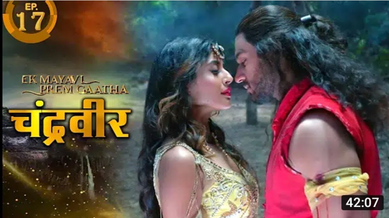 Download Chandravir (चंद्रवीर) Chandraveer New Episode  17 New Tv  Show