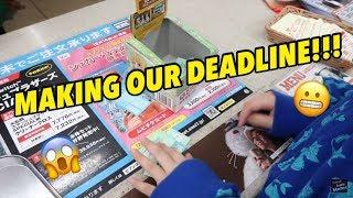 making-our-deadline
