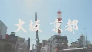 大阪_京都 | OSAKA_KYOTO - TRAVEL VIDEO 2018