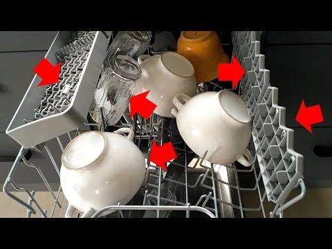 Как правильно загрузить посуду в посудомоечную машину