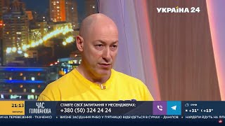 Гордон об отставке Авакова