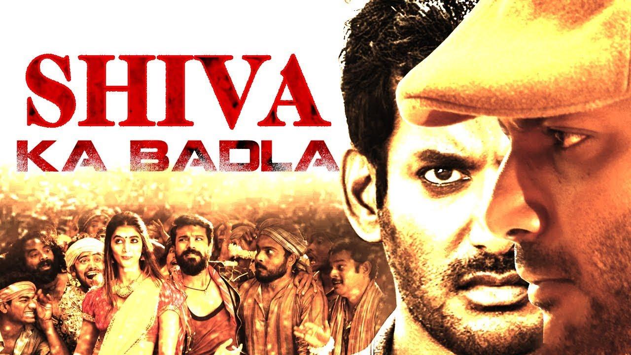 spotlight movie download hindi dubbed