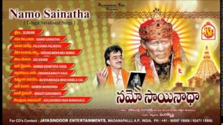 Namo Sainatha