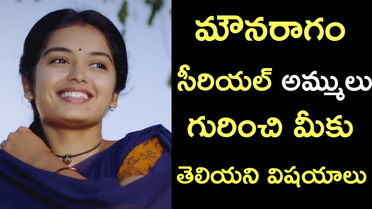 Unknown facts about Mouna ragam Serial heroine Ammulu | Star MAA | Gup Chup Masthi