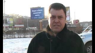 Новый Завет. Реклама на щитах(, 2013-03-19T10:57:50.000Z)