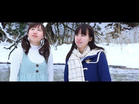 映画『SNOWGIRL』予告編 Trailer