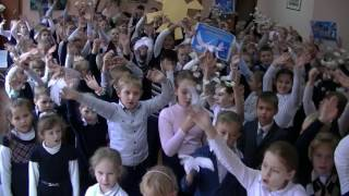 Флешмоб. 21 сентября – Международный день мира. ГБОУ Школа №1191