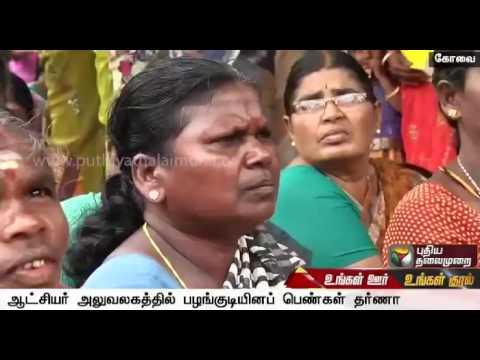 Protest staged outside Coimbatore Collector office against arrest of tribal activist