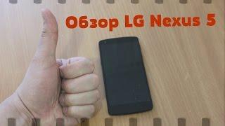 Обзор LG Nexus 5: Мнение об android lollipop 5.0