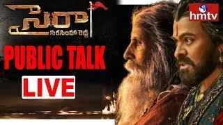 Sye Raa Public Talk Live | Sye Raa Narasimhareddy Public Response Live | Sye Raa Review | hmtv |