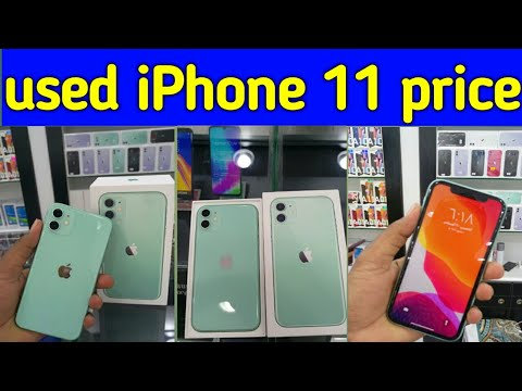 Used iPhone 11 Price in Saudi Arabia, iPhone 11 Complete Review in Urdu and Hindi, iPhone Mobiles,