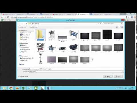 Заполнение описания и добавление картинок товара 1С Битрикс