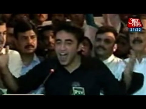 Bilawal Bhutto booed away by Pakistanis in UK