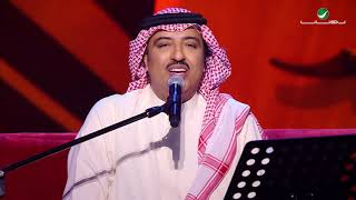Aseel Abou Baker  … Alhayi yuhyik | اصيل ابو بكر … الحي يحييك - جلسات الرياض ٢٠١٩