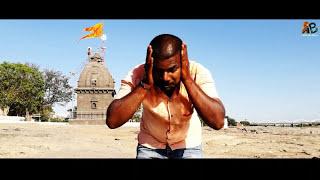 Tu Tya Kathavar Mi Ya Kathavar   Marathi Breakup Song ?   AB Creation  