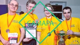 видео Международный турнир по настольному теннису на приз «Кубок горсовета»