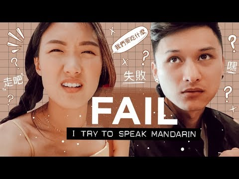 *FAIL* I Try to Speak Mandarin for a Day (my boyfriend can't understand me)