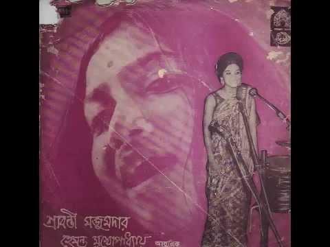 hemanta mukherjee & sravanti majumdar 1976