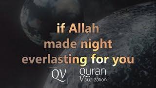 Surah Al Qasas | Verse 71-73 | Raad Muhammad Al Kurdi