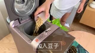 不只是豆漿機,懶人健康神器,自己在家做豆漿的救星,「九陽免清洗多功能破壁豆漿機K96摩卡棕」