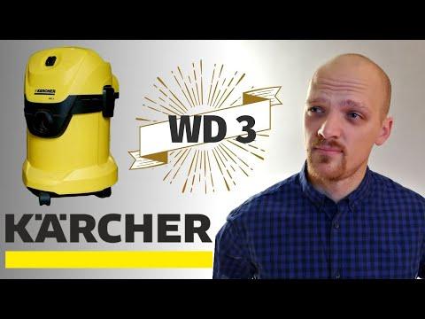Пылесос KARCHER WD 3 - ОБРЕЧЁН стать легендой! Обзор, советы, опыт эксплуатации.
