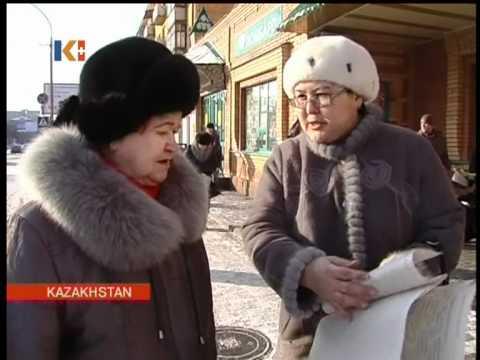 Kazakhstan News 09 December 2010
