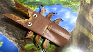 STAG BEETLE ORIGAMI | CUTE ORIGAMI